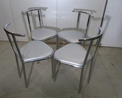 Chaises Design des années 70