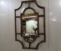 Miroir rotin, bambou , lacé de cuir ,vendu