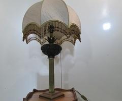 Lampe de salon, Design , vendu